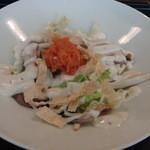 23031155 - 白菜とキノコのサラダ