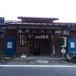 木の子茶屋 -
