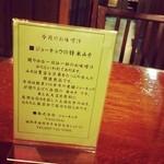 天ぷらふそう - お味噌にもこだわり。そしていつも旨い!