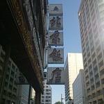 横浜中華街 北京飯店 -