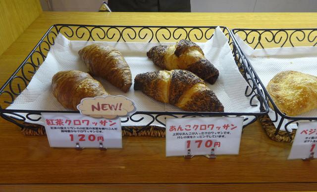 Cafe Deux - ユニークなクロワッサン