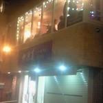 23034441 - 着物屋「染寿」の2階にあります