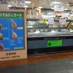芽吹き屋 - 一ノ関駅の売店