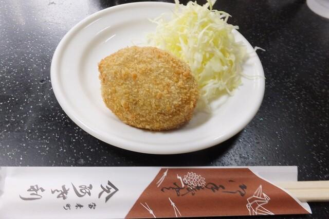 阿佐利 本店 - 2013/12 ランチ1500円 コロッケ