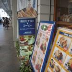 志津屋 - 店内飲食も可能なようです