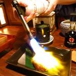 山形長屋酒場 - 山形焼き味噌380円