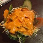 AAMA - レディースセットのサラダ