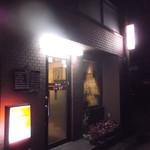 シェモア - カフェレストラン シェモア 東室蘭