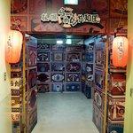 梅光軒 札幌らーめん共和国店 - 札幌ら~めん共和国へは直通のエレベーターが用意されています。
