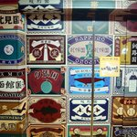 梅光軒 札幌らーめん共和国店 - これがエレベータの入口なんですよ。上りのボタンが何処にあるのか分かりませんでした。(笑)
