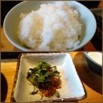 小城 - ご飯と香の物