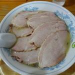 麺龍 - 塩チャーシューメン 800円