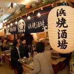 浜焼酒場 魚○ - 美味しい魚とお酒