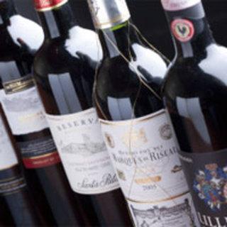 ワインは全種オーガニック