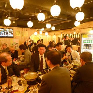 九州の地酒・ご当地サワー