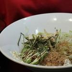 あおき - 炙り鮮魚とアボカドのロコモコ御膳