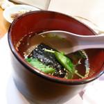 世界長 - おこげ茶漬け450円
