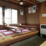 きざき - 2013-12-09