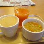 ガスト - 珈琲・野菜ジュース・スープ