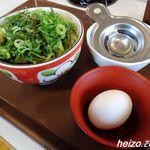 すき家 - ねぎ玉牛丼ミニ