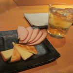 こくりこ - 自家製スモークチキン&チーズ