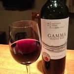 ごまや - チリ産赤ワイン Gamma