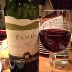 ごまや - チリ産赤ワイン Panul