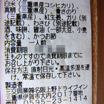 名阪上野ドライブイン 売店 -