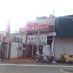 名島亭 - 【2011年11月】店舗外観。