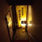 23054349 - 階段を下りて地下になります