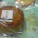 聘珍樓月餅 - 杏仁沙福来