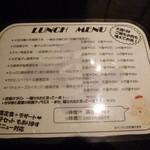酉一途 西新宿店 -
