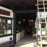 松華堂菓子店 - 2013年12月。訪問