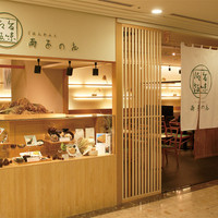 ごはんcafe両子の庄  - 宝塚劇場や映画館にも近い「日比谷シャンテ」地下2階