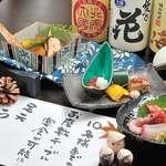 旬菜ふきよせ - 「おひとり様1品ずつの」の懐石料理で