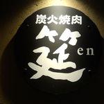 23062622 - 店のロゴ