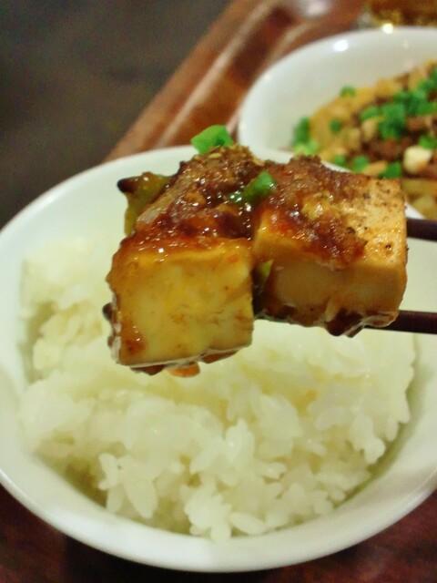 南青山エッセンス - 豆腐がしっかり★