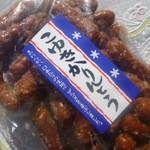 旭製菓 - こゆきかりんとう