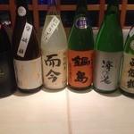 久高 - 日本酒