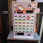 桑ばら - お店横にある券売機