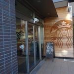 ネイバーフッド アンド コーヒー - お馴染みのスタバシンボル