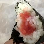 京園 - めんたいッス!!!真っ赤ッス!!!!