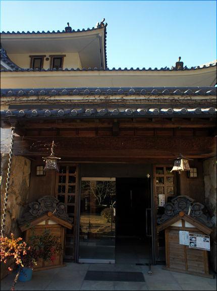 カフェ和田城 name=