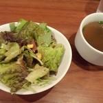 バチ - セットのサラダとスープ