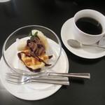 ミストリーベロ - コーヒー、チョコとバナナのワッフル