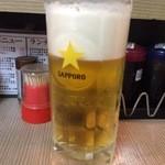 カレーコーナー三原 -