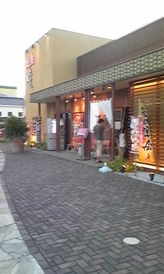 カルビ屋大福 門司店