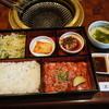 コリアンハウス洪苑 - 料理写真:焼肉ランチ980円