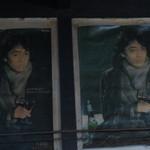 高橋酒店 - こんなポスターが貼ってあって・・・ジュリ~!!叔母が大ファンでした