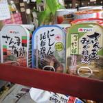 高橋酒店 - 缶詰 200円